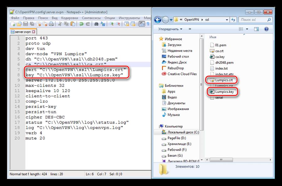 Sozdanie-konfiguratsionnogo-faylya-pri-nastroyke-servera-OpenVPN.png