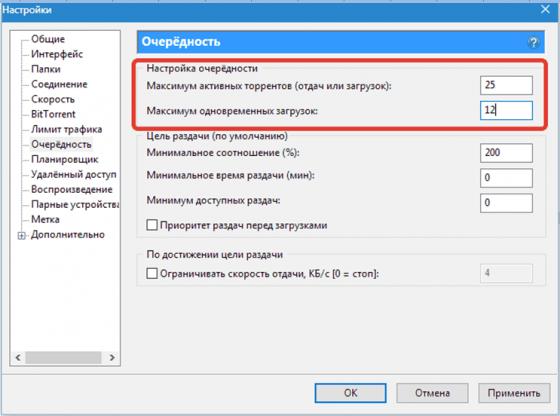 1573168231_screenshot_2-min.png