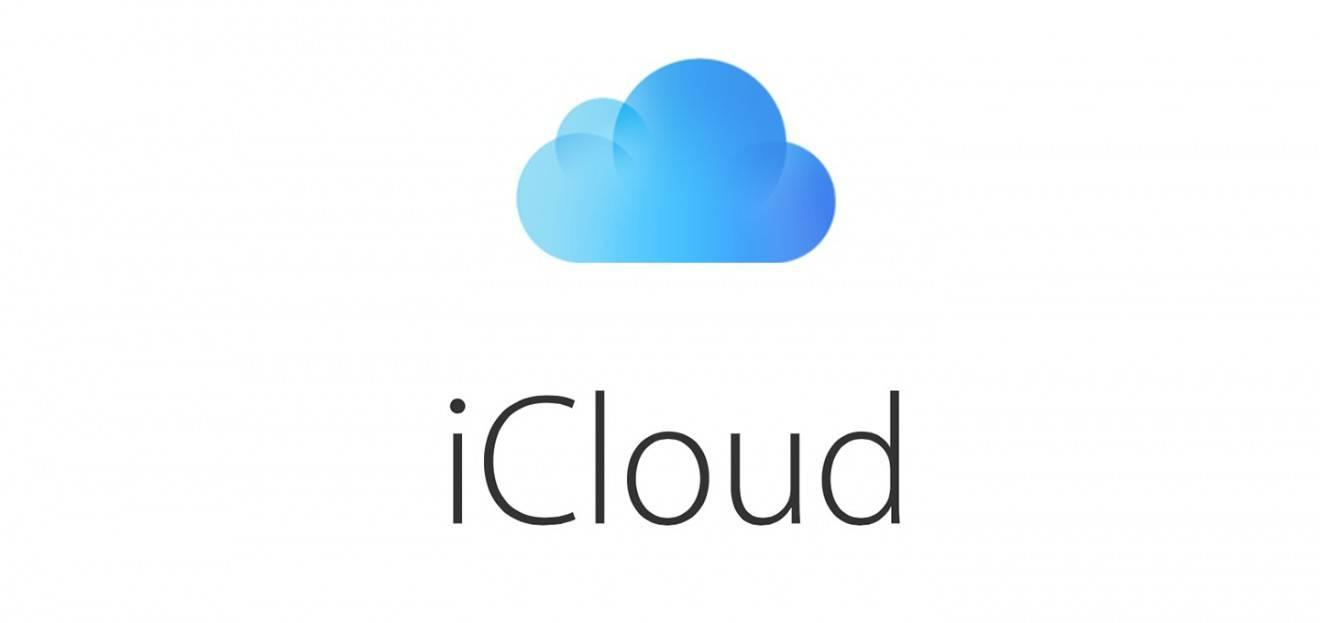 iCloud-windows-10-2-min.jpg