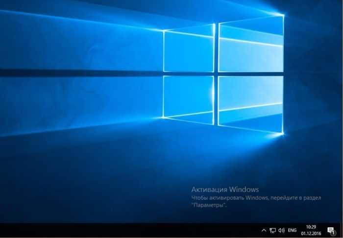 1-ubrat-aktivac-Windows-10.jpg