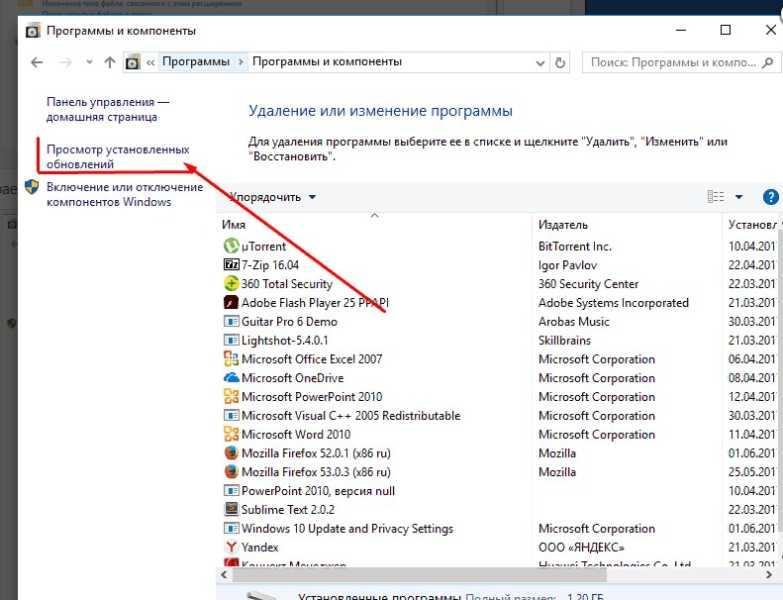 4-ubrat-aktivac-Windows-10.jpg