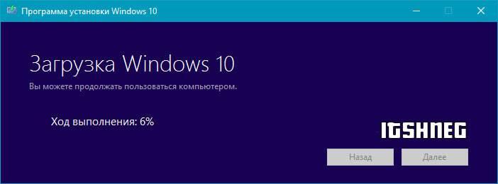 download-windows-10-step-6.jpg