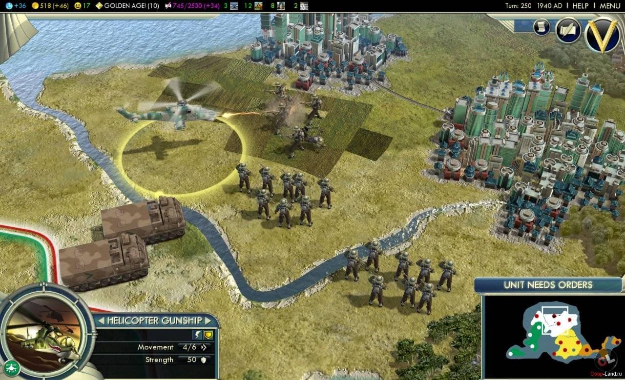 1343734035_civilization_v_screenshot_8.jpg