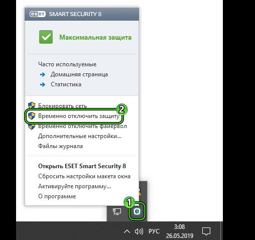 Vremenno-otklyuchit-zashhitu-ESET-Smart-Security-508x478.png