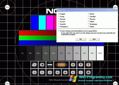 nokia-monitor-test-windows-7-screenshot.jpg
