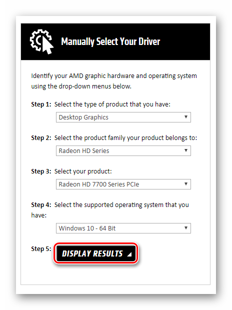 Vvodim-informatsiyu-o-sisteme-pered-zagruzkoy-PO-dlya-AMD.png