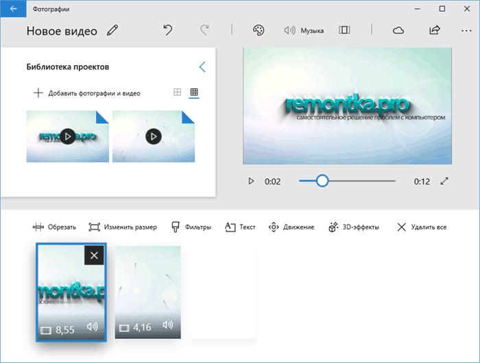 video-editor-windows-10-main.png