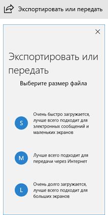 windows-10-video-editor-export.png