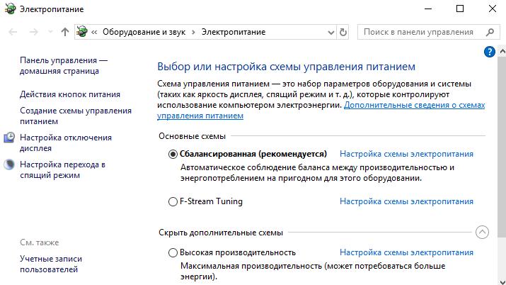 otklyuchit-avtomaticheskij-spyashhij-rezhim-Windows-10.png