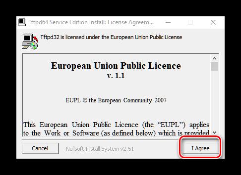 Nachat-ustanovku-Tftp-dlya-nastrojki-servera-ustanovki-Windows-10-po-seti.png