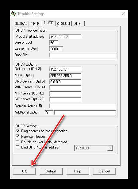 Sohranit-parametry-Tftp-dlya-nastrojki-servera-ustanovki-Windows-10-po-seti.png