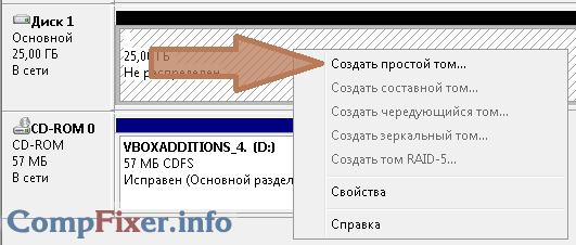 hdd-partitioning-006.png