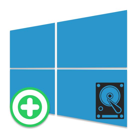 Kak-dobavit-zhestkiy-disk-v-Windows-10.png
