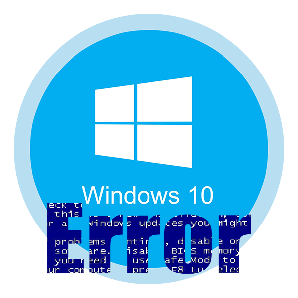 Kak-ispravit-oshibku-SYSTEM_SERVICE_EXCEPTION-v-Windows-10.png