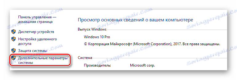 how-fix-system_service_exception-error-in-windows-10_7.png