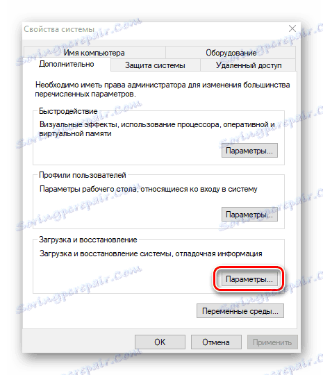 how-fix-system_service_exception-error-in-windows-10_8.png