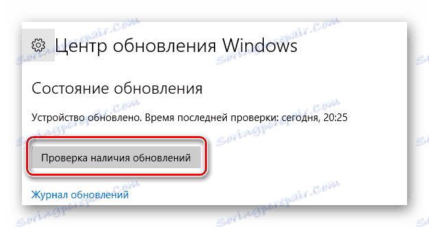 how-fix-system_service_exception-error-in-windows-10_15.png