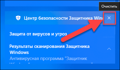 windows-notification-center05.png