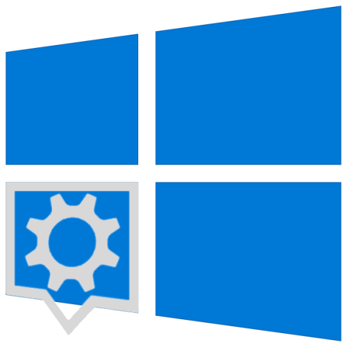 nastrojka-«czentra-uvedomlenij»-v-windows-10.png