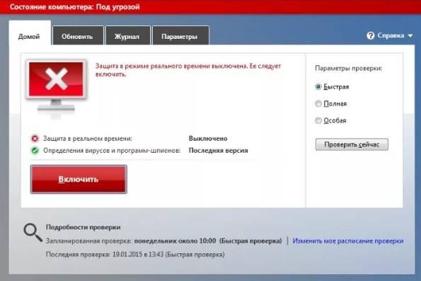 Screenshot_495.jpg