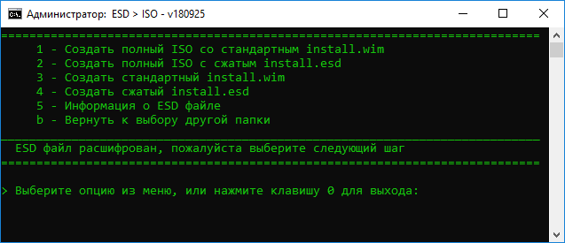 convert-esd-to-iso-adguard.png