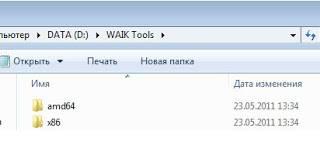 08+WAIK+Tools.jpg