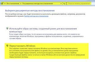 18+reinstall+Windows.jpg