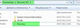 25+recovery+folder+delete.jpg