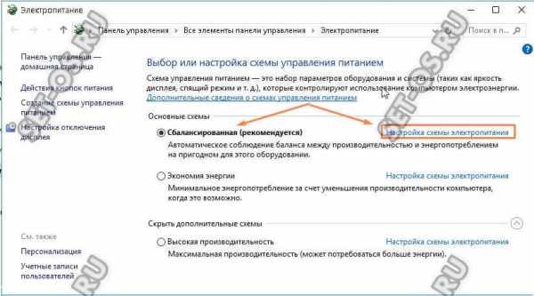 kak_ubrat_zatuhanie_ekrana_na_windows_10_2.jpg