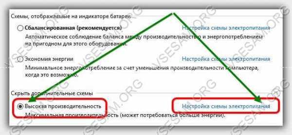 kak_ubrat_zatuhanie_ekrana_na_windows_10_5.jpg