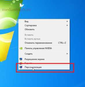 kak_ubrat_zatuhanie_ekrana_na_windows_10_7.jpg