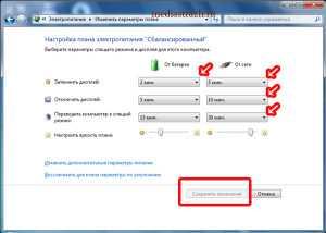 kak_ubrat_zatuhanie_ekrana_na_windows_10_11.jpg