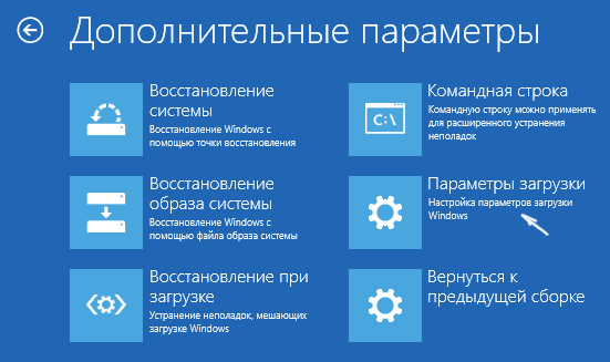 boot-settings-windows-10-re.png