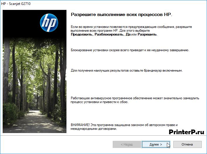HP-Scanjet-G2710-2.png