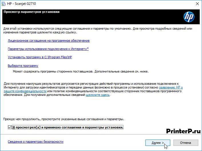 HP-Scanjet-G2710-3.png