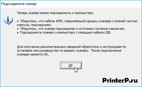 HP-Scanjet-G2710-5.png