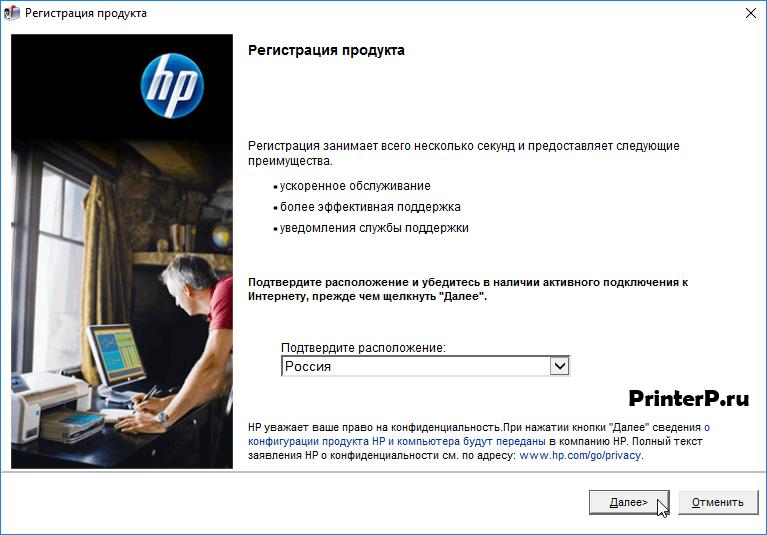 HP-Scanjet-G2710-7.png