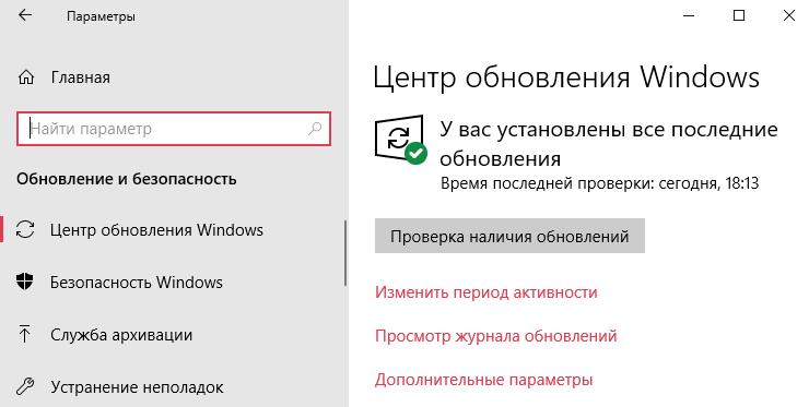 Modern-Setup-Host-SetupHost.exe_.png