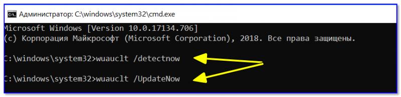 Obnovlenie-Windows-10-cherez-komandnuyu-stroku-800x195.png