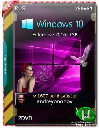 1578818751_4771_windows_10__nt_rpris__2016_ltsb_14393_0_v_rsion_1607_2_dvd__x86_x64_.jpg