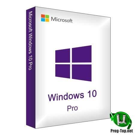 1578690091_9581_windows_10x86x64_pro_1909_18363_535_by_uralsoft.jpg