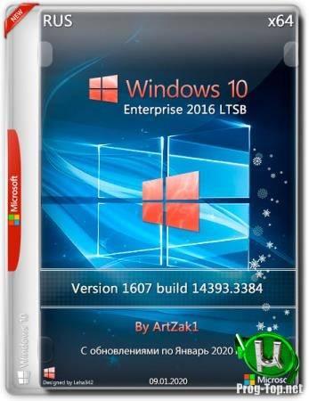 1578601730_4061_windows_10__nt_rpris__2016_ltsb__14393_3384___by_artzak1.jpg
