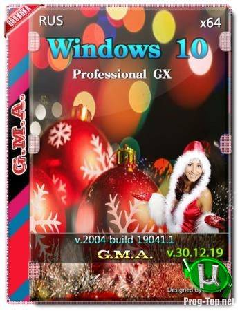 1577782212_5901_windows_10_pro_2004_gx_v_30_12_19__x64_.jpg
