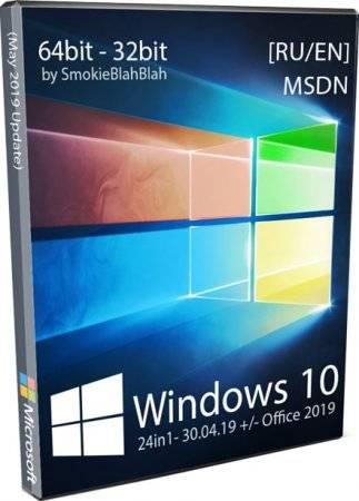 1558350459_windows10by-smokieblahblah.jpg