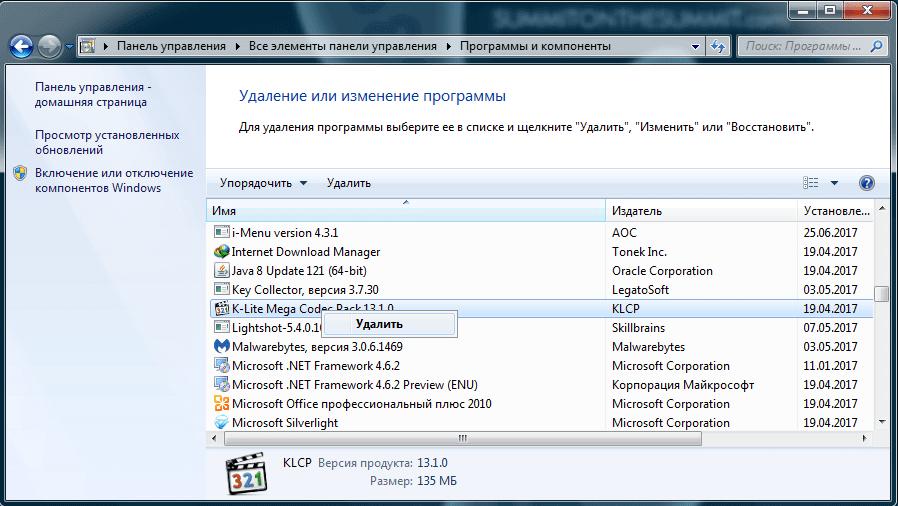 Screenshot_3-min.png