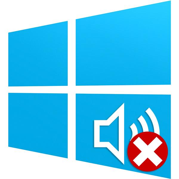Oshibka---Vyihodnoe-audioustroystvo-ne-ustanovleno---v-OS-Windows-10.png
