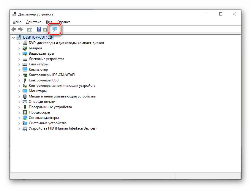 Obnovlenie-konfiguratsii-oborudovaniya-v-Dispetchere-ustroystv-v-Windows-10.png