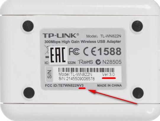 TP-LINK_TL-WN822N_v3.jpg