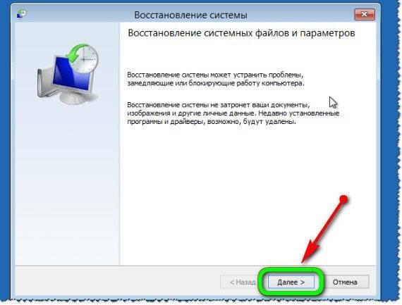 Nachalo-vosstanovleniya.jpg