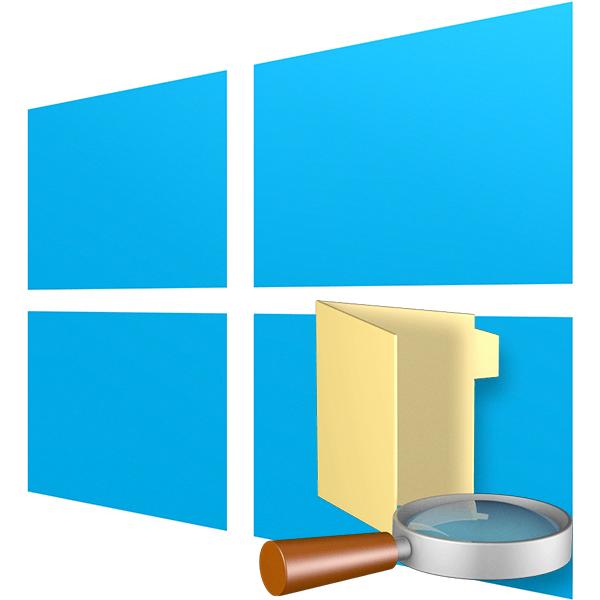 Kak-nayti-fayl-na-kompyutere-s-OS-Windows-10.png